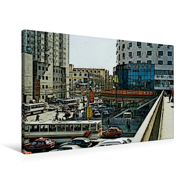 Premium Textil-Leinwand 90 cm x 60 cm quer, Ein Motiv aus dem Kalender Life in Peking Cartoon-Art | Wandbild, Bild auf Keilrahmen, Fertigbild auf echter Leinwand, Leinwanddruck - Coverbild