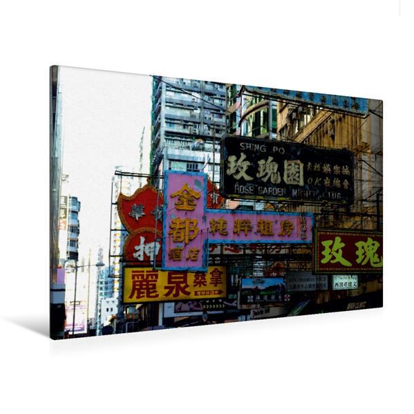 Premium Textil-Leinwand 120 cm x 80 cm quer, Typische bunte Werbeschilder | Wandbild, Bild auf Keilrahmen, Fertigbild auf echter Leinwand, Leinwanddruck - Coverbild