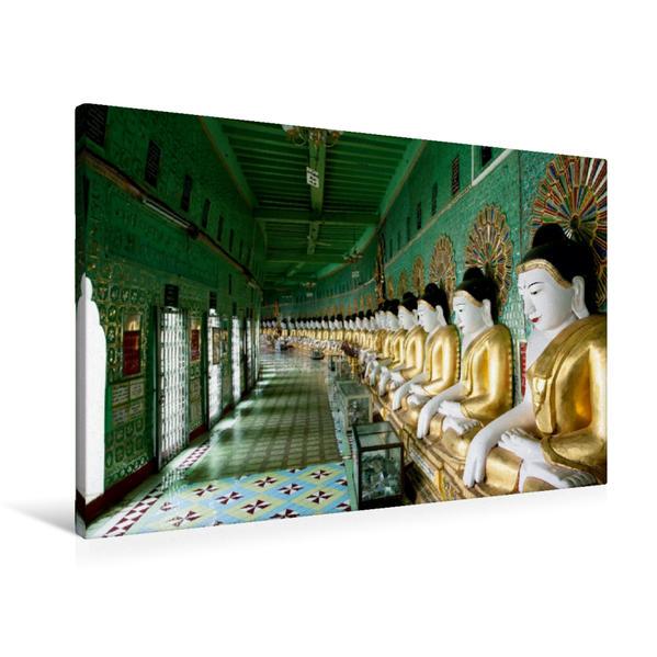 Premium Textil-Leinwand 90 cm x 60 cm quer, Sagain | Wandbild, Bild auf Keilrahmen, Fertigbild auf echter Leinwand, Leinwanddruck - Coverbild