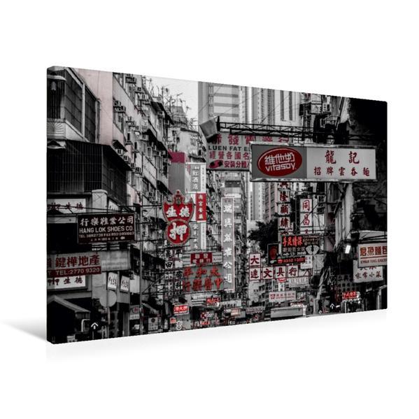 Premium Textil-Leinwand 75 cm x 50 cm quer, Kowloon | Wandbild, Bild auf Keilrahmen, Fertigbild auf echter Leinwand, Leinwanddruck - Coverbild
