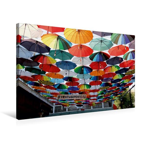 Premium Textil-Leinwand 75 cm x 50 cm quer, Einkaufsstrasse in Bischkek (Hauptstadt von Kirgistan) | Wandbild, Bild auf Keilrahmen, Fertigbild auf echter Leinwand, Leinwanddruck - Coverbild