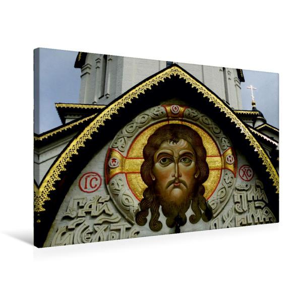 Premium Textil-Leinwand 75 cm x 50 cm quer, Klosterkirche auf der Insel Valaam im Ladogasee | Wandbild, Bild auf Keilrahmen, Fertigbild auf echter Leinwand, Leinwanddruck - Coverbild