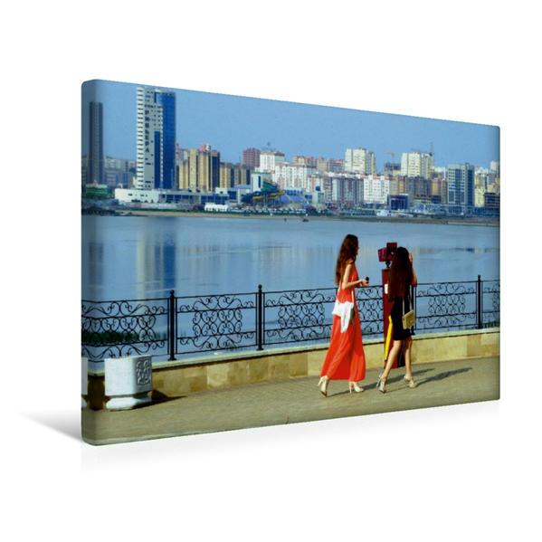 Premium Textil-Leinwand 45 cm x 30 cm quer, Blick vom Kreml auf das Stadtpanorama von Kasan | Wandbild, Bild auf Keilrahmen, Fertigbild auf echter Leinwand, Leinwanddruck - Coverbild