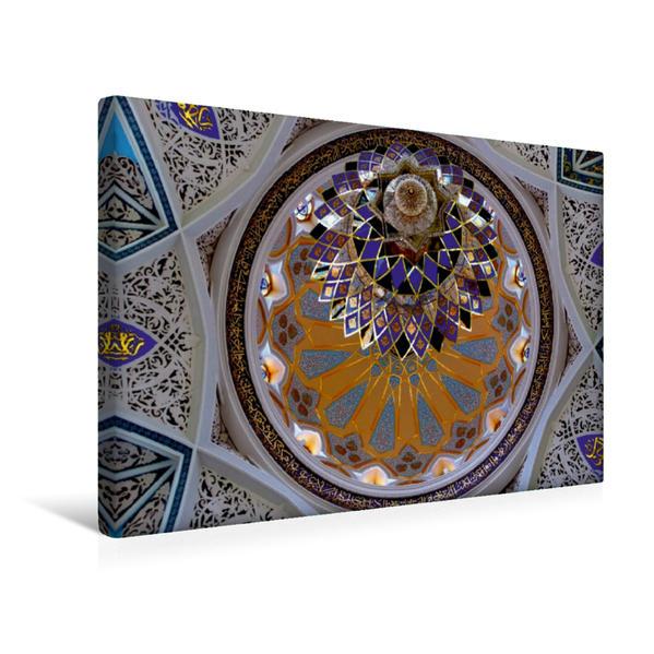 Premium Textil-Leinwand 45 cm x 30 cm quer, Deckenmalerei in der Kul-Scharif-Moschee in Kasan | Wandbild, Bild auf Keilrahmen, Fertigbild auf echter Leinwand, Leinwanddruck - Coverbild