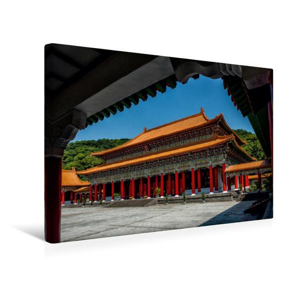 Premium Textil-Leinwand 45 cm x 30 cm quer, Taipeh, National Revolutionary Martyrs' Shrine | Wandbild, Bild auf Keilrahmen, Fertigbild auf echter Leinwand, Leinwanddruck - Coverbild