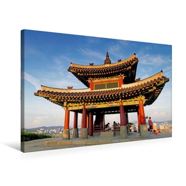 Premium Textil-Leinwand 75 cm x 50 cm quer, Ein Ort der Ruhe ist die Hwaseong-Festung in der Stadt Suwon | Wandbild, Bild auf Keilrahmen, Fertigbild auf echter Leinwand, Leinwanddruck - Coverbild