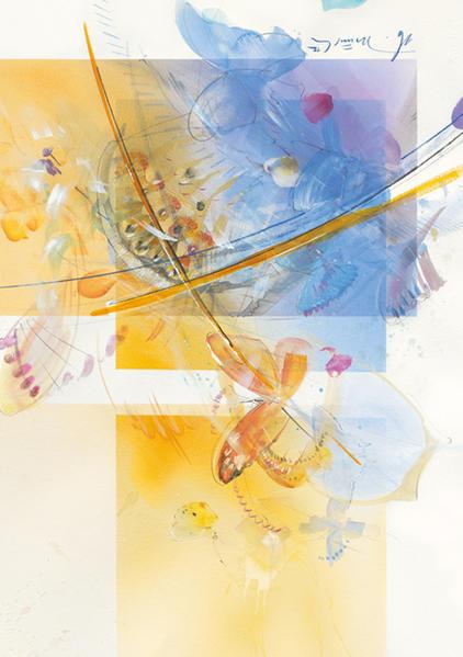 Der Takt des Lebens - Kunst-Faltkarten mit Text (5 Stück) - Coverbild