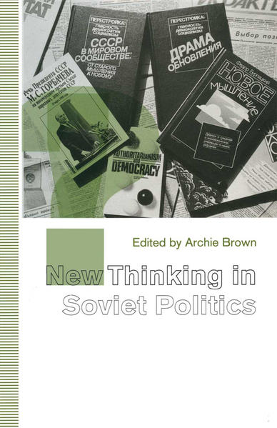 New Thinking in Soviet Politics - Coverbild