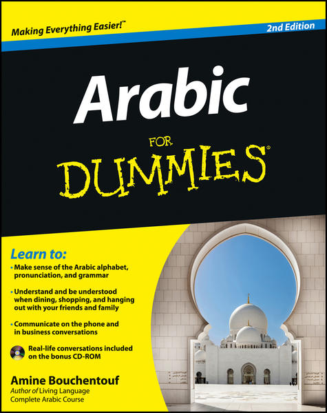 Arabic For Dummies - Coverbild