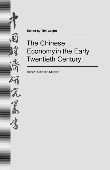 The Chinese Economy in the Early Twentieth Century - Coverbild