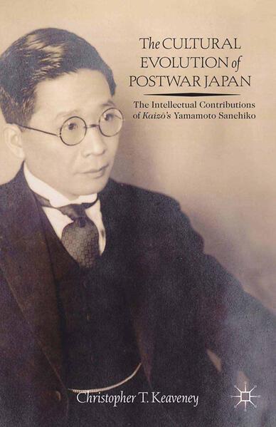The Cultural Evolution of Postwar Japan - Coverbild