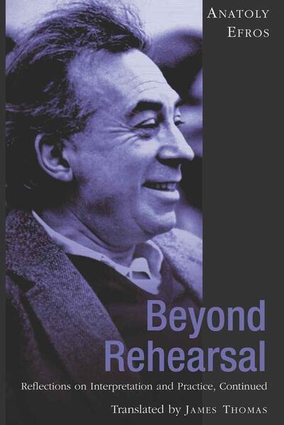 Beyond Rehearsal - Coverbild