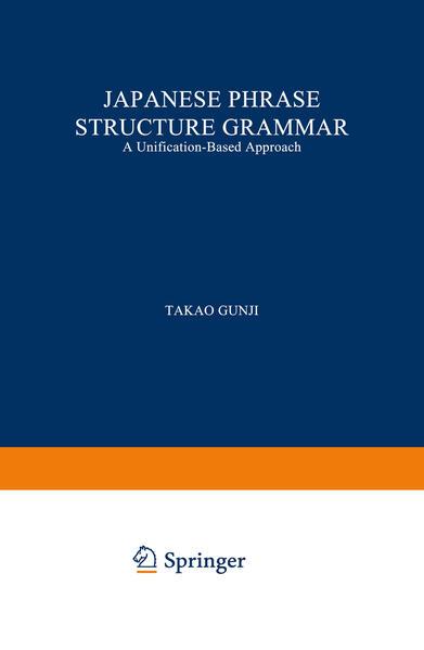 Japanese Phrase Structure Grammar - Coverbild