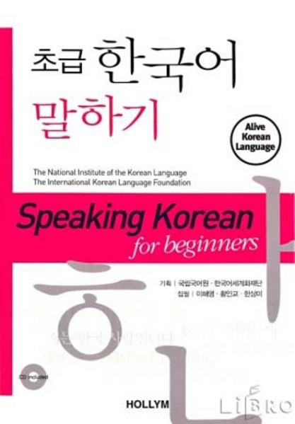 Speaking Korean for Beginners - Coverbild