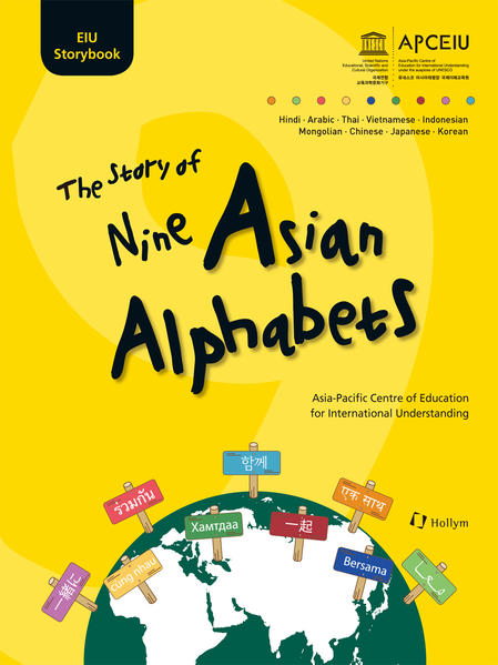 The Story of Nine Asian Alphabets - Coverbild