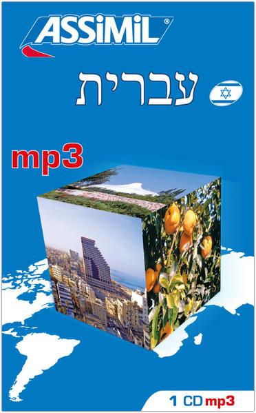 ASSiMiL Hebrew - Coverbild
