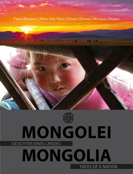 MONGOLEI - Gesichter eines Landes /MONGOLIA - Faces of a Nation - Coverbild