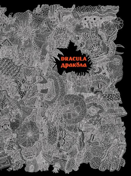 Dracula Dracula - Coverbild