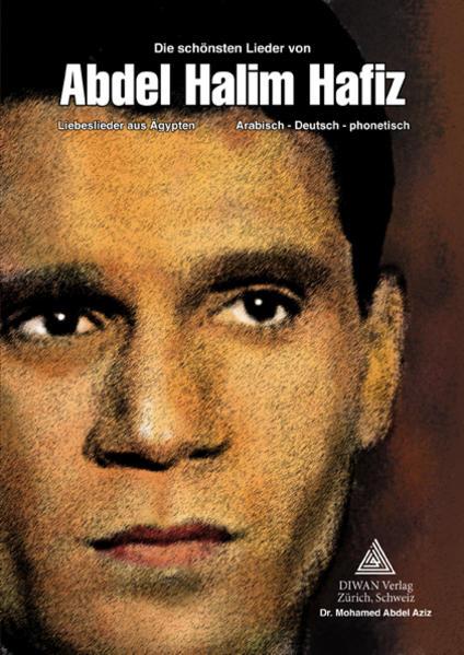 Die schönsten Lieder von Abdel Halim Hafiz - Coverbild