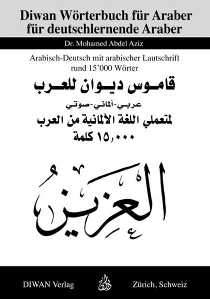 Diwan Wörterbuch für deutschlernende Araber - Coverbild