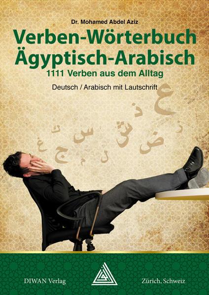 Verben-Wörterbuch Ägyptisch-Arabisch - Coverbild