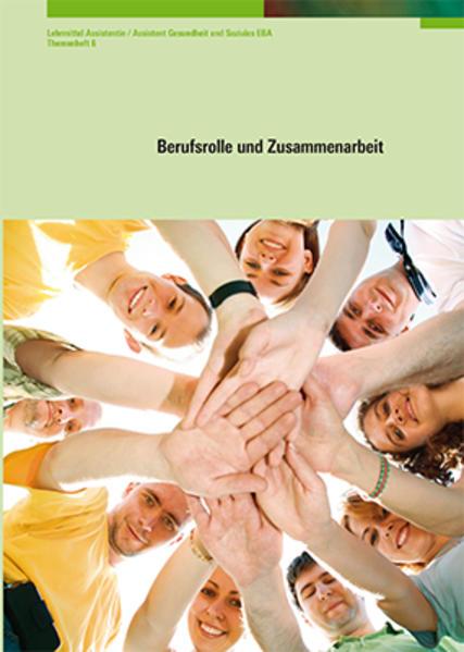 Lehrmittel Assistent/in Gesundheit und Soziales - Coverbild