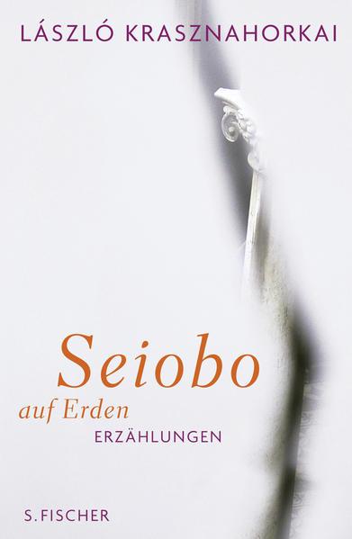 Seiobo auf Erden - Coverbild