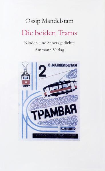 Die beiden Trams - Coverbild