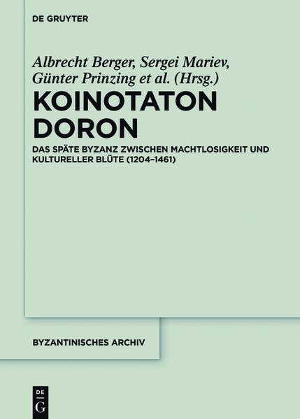 Koinotaton Doron - Coverbild