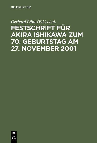 Festschrift für Akira Ishikawa zum 70. Geburtstag am 27. November 2001 - Coverbild