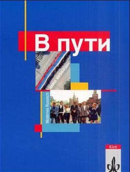 W Puti / Lese- und Arbeitsbuch - Coverbild