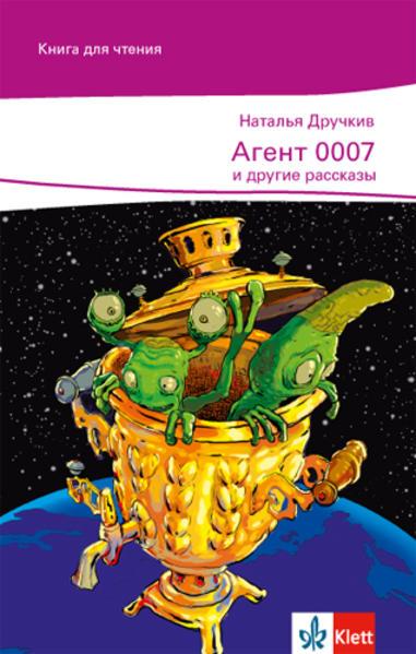 Agent 0007 und andere Erzählungen PDF Download