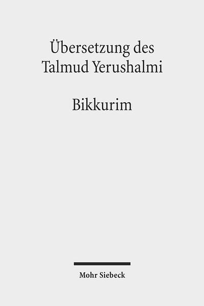 Übersetzung des Talmud Yerushalmi - Coverbild