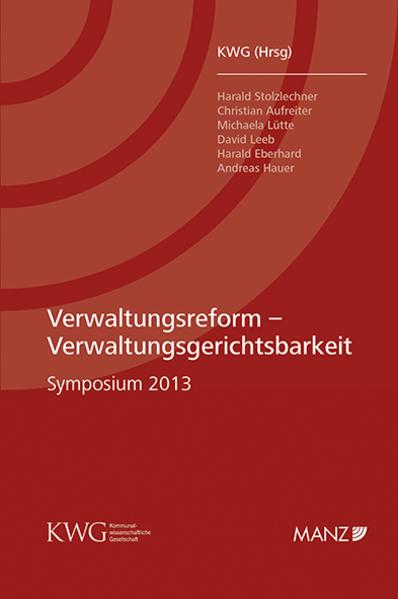 Verwaltungsreform - Verwaltungsgerichtsbarkeit - Coverbild