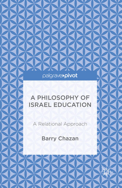 A Philosophy of Israel Education - Coverbild