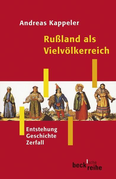 Rußland als Vielvölkerreich - Coverbild