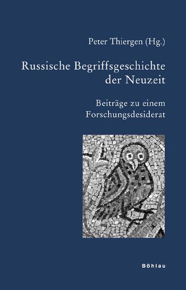 Russische Begriffsgeschichte der Neuzeit - Coverbild