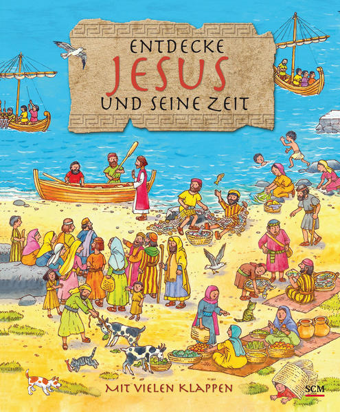 Entdecke Jesus und seine Zeit - Coverbild
