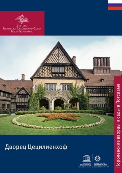 Schloss Cecilienhof - Coverbild