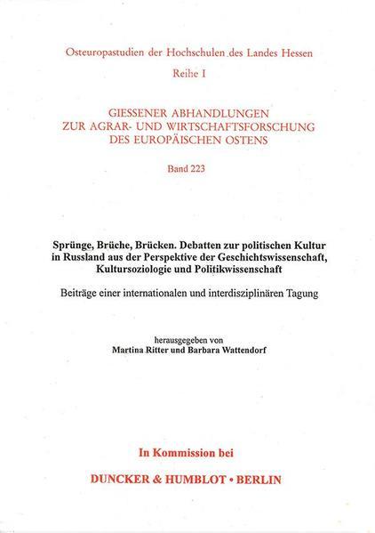 Sprünge, Brüche, Brücken. - Coverbild