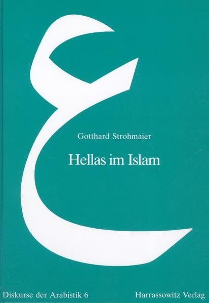 Hellas im Islam - Coverbild