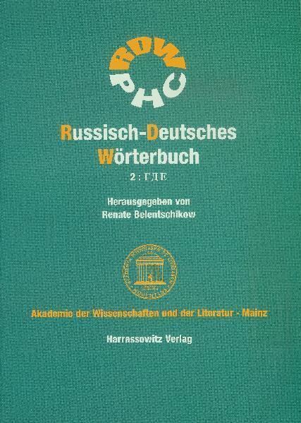 Russisch-Deutsches Wörterbuch (RDW) - Coverbild