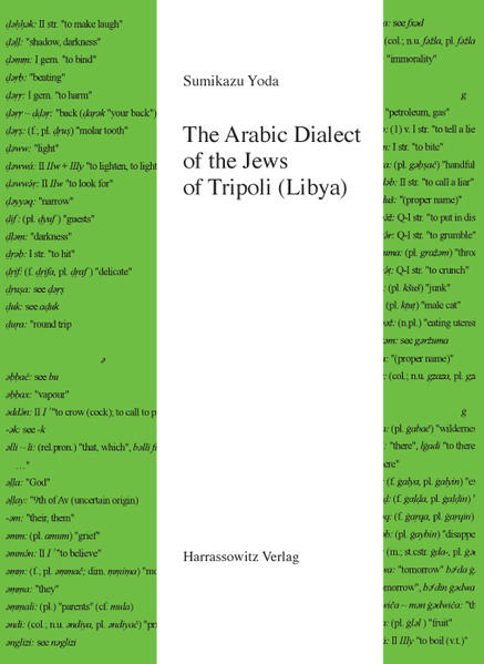 The Arabic Dialect of the Jews of Tripoli (Libya) - Coverbild