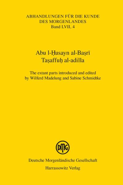 Tasaffuh al-adilla PDF Herunterladen
