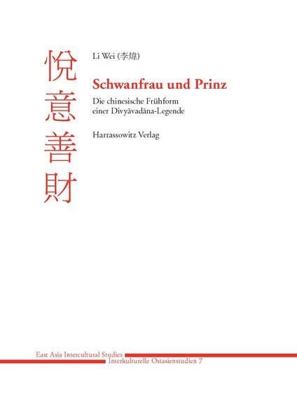 Schwanfrau und Prinz - Coverbild