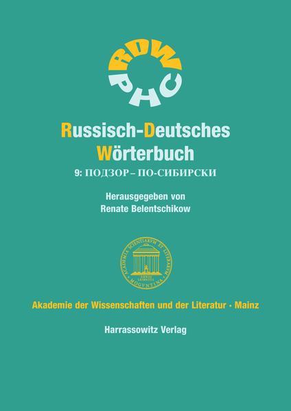Russisch-Deutsches Wörterbuch (RDW) / Russisch-Deutsches Wörterbuch 9 - Coverbild