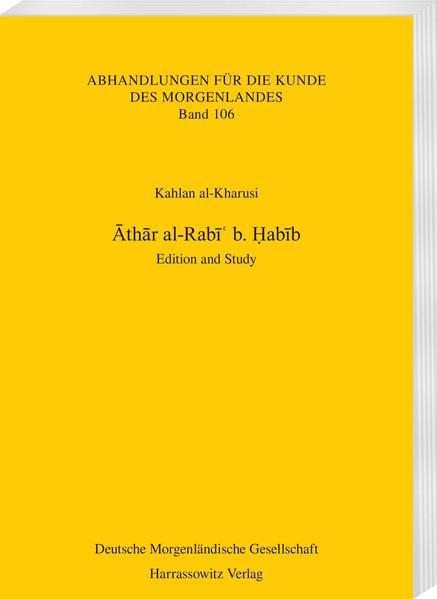 Āthār al-Rabīʿ b. Ḥabīb - Coverbild