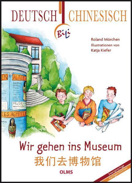 Wir gehen ins Museum - Coverbild