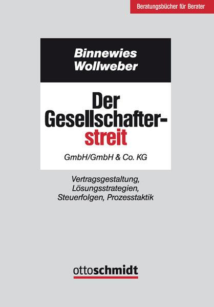 Der Gesellschafterstreit - GmbH/GmbH & Co. KG - Coverbild