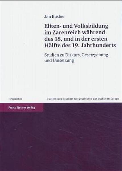 Eliten- und Volksbildung im Zarenreich während des 18. und in der ersten Hälfte des 19. Jahrhunderts - Coverbild